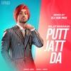 Putt Jatt da Remix Single