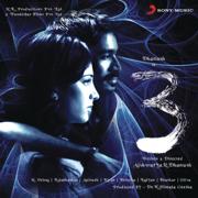 3 (Original Soundtrack) - Anirudh Ravichander - Anirudh Ravichander