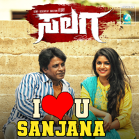 Naveen Sajju - I Love You Sanjana (From