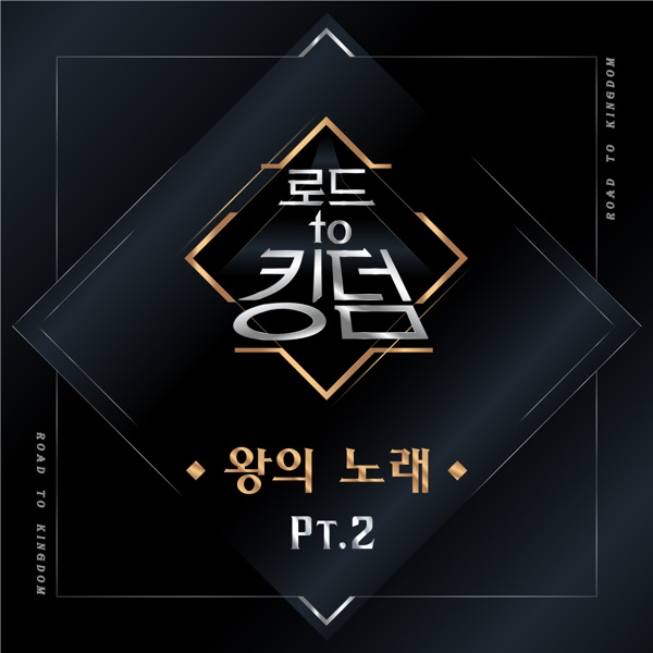 Very Good [PENTAGON Version] [From