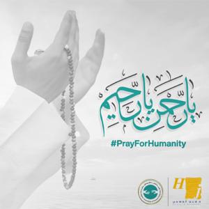 Hussain Al Jassmi - Ya Rahman Ya Raheem