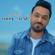 Ahebak W Bass - Akram Alrahal