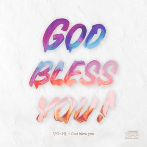 Daniel Kang - God Bless You