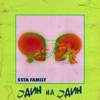 5sta Family - Один на Один artwork