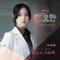 Pain Or Death Samuel Seo