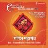 Ganesh Mahamantra