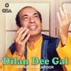 Dilan Dee Gal