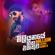 Various Artists - Best Sinhala Songs