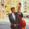 August Eriksson - A Conversation In Blue - EP bild