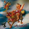 Stone Temple Pilots - Purple (Super Deluxe) [Remaster]  artwork