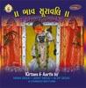 Bhav Suravali EP