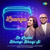Ek Ladki Bheegi Bhagi Si From Carvaan Lounge Season 1 Single