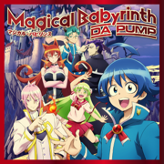 Magical Babyrinth - DA PUMP - DA PUMP