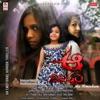 Aa Nimisham (Original Motion Picture Soundtrack) - EP