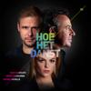 Marco Borsato, Armin van Buuren & Davina Michelle - Hoe Het Danst kunstwerk
