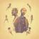 I Like (feat. WizKid) - Kojo Funds