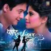 Jaha Jau Tujhe Paun From Pyar Vali Love Story Single