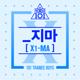 PRODUCE X 101 - X1-MA MP3