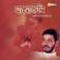 Sadhananjali - Srikanto Acharya