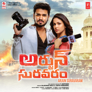 Sam C.S. & Sivamani - Arjun Suravaram (Original Motion Picture Soundtrack) - EP