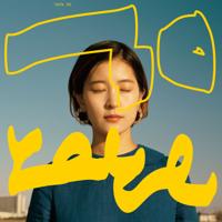 YeYe - 30 artwork