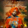 Khande Ton Khalsa Single