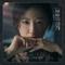 Lonely Sailing Kim Yuna
