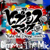 ヒプノシスマイク -D.R.B- Rule the Stage(Buster Bros!!!・MAD TRIGGER CREW・North Bastard) - Gimme The Mic -Rule the Stage track.1- アートワーク