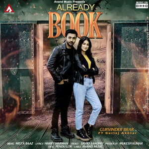Gurvinder Brar & Gurlej Akhtar - Already Book feat. Gurlej Akhtar