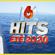 M6 Hits été 2020 - Multi-interprètes