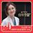 Download lagu JEON MI DO - I Knew I Love.mp3