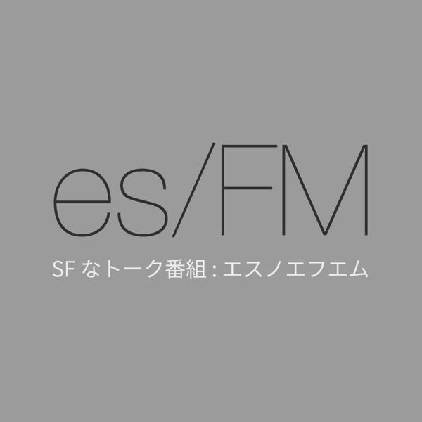 第 4 回:ジャズ号(ゲスト 吉田隆一さん)後編