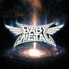 BABYMETAL - METAL GALAXY  artwork