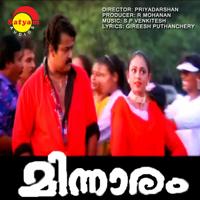 S. P. Venkitesh - Minnaram (Original Motion Picture Soundtrack) artwork