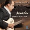 Leaneha - Sherif Moustafa mp3
