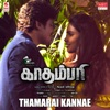 Thamarai Kannae From Kadampari Single