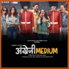 Angrezi Medium Original Motion Picture Soundtrack