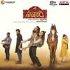 Savaari (Original Motion Picture Soundtrack) - EP