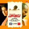 Maa Naana Police (Original Motion Picture Soundtrack)