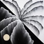 Heaven Inc. EP - Shlohmo