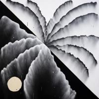 Shlohmo - Heaven Inc. EP artwork