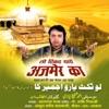 Lo Tikat Yaron Ajmer Ka (From