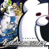 Danganronpa V3: Killing Harmony (Original Soundtrack White)