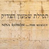 תפילת שמעון הצדיק 'the Prayer of Simeon the Righteous' (feat. Phil Keaggy) artwork