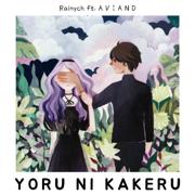 Yoru ni Kakeru (feat. A V I A N D) - Rainych