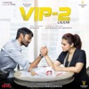 VIP 2 Lalkar EP