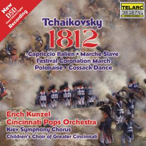 Erich Kunzel & Cincinnati Pops Orchestra - Tchaikovsky: 1812 Overture