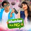 WhatsApp Ka No
