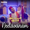 Neelavanam From Enpathukalile Ebhyanmaar Single