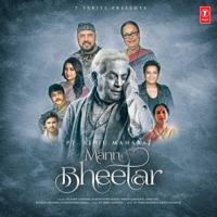 Various Artists - Mann Bheetar artwork